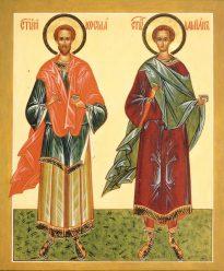св. бессребреники Косьма и Дамиан