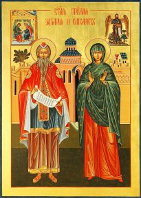 св. праведные Захарий и Елисавета
