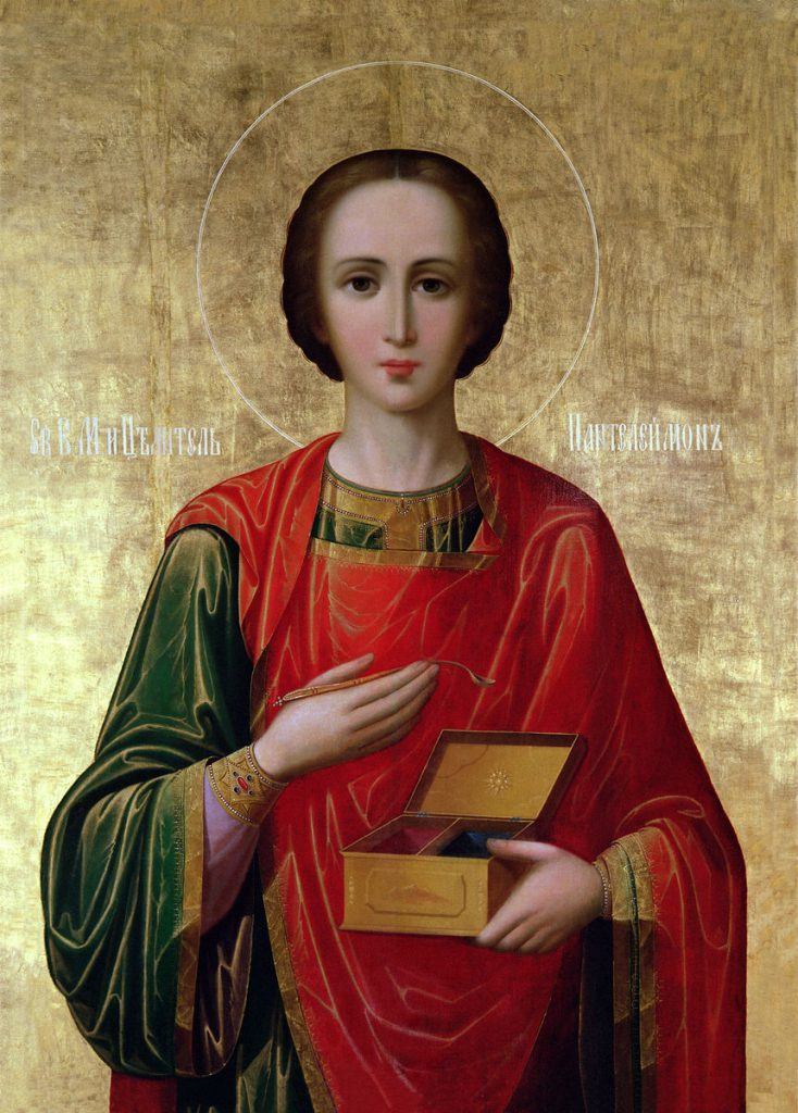 св. мученик Пантелеимон